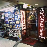 Das Foto wurde bei BEER & CAFE BERG von atsushi69 b. am 2/24/2013 aufgenommen
