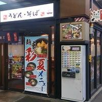 8/22/2014に自由人🍺⚽✈️✈️✈️  .が麺家 新大阪下り店で撮った写真