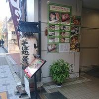 Photo taken at そば処 居酒屋 山よし by 自由人🍺⚽✈️🚄✈️  . on 12/7/2017