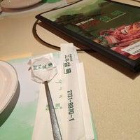 Photo taken at Sam Mok Korean Restaurant  三木韓國料理 by Veronica L. on 5/26/2014