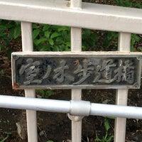 Photo taken at 室ノ木歩道橋 by osamu0716 on 6/24/2013