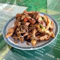 Photo taken at Crescent Moon Uygur Restaurant by David E. on 11/10/2013