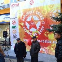 Photo taken at Проспект Звёзд by Trifonov on 10/25/2014