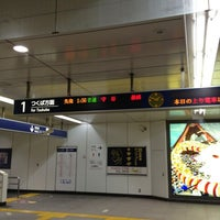 Photo taken at TX Asakusa Station by RiK on 12/31/2012