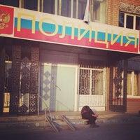 Photo taken at Полиция by Sergey P. on 5/10/2014