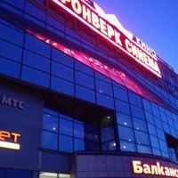 Photo taken at Balkansky Mall by Ivan G. on 3/25/2013