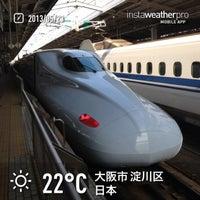 Photo taken at JR Shin-Ōsaka Station by ぴぐもん 多. on 5/22/2013