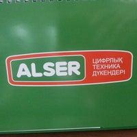 Photo taken at Alser, Центральный офис by Rinata G. on 7/4/2013