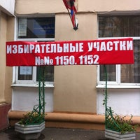 Photo taken at Школа №422 by Ekaterina I. on 9/8/2013
