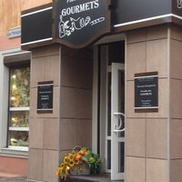 Photo taken at Paradis des Gourmets by Алексей К. on 5/10/2014