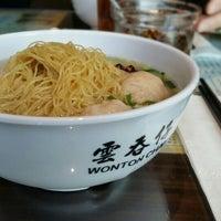Photo taken at Wonton Chai Noodle 雲呑仔 by Bruce L. on 4/7/2016