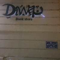 Photo taken at Diwan Bookstore by Kareem G. on 6/10/2013