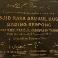 Photo taken at Masjid Raya Asmaul Husna by Iwan I. on 9/28/2014