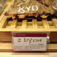 Photo taken at Kyo BAKERY by Mark H. on 3/23/2013
