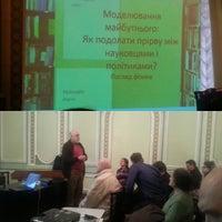 Снимок сделан в Київський будинок вчених НАН України пользователем Andriy M. 4/12/2017