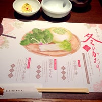 Photo taken at きんのぶた 河内松原店 by rie t. on 2/11/2014