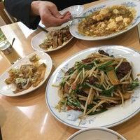 Photo taken at 味の店 錦 by Kota on 1/11/2016