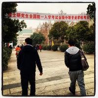 Photo taken at 南京理工大学 Nanjing University of Science & Technology by 靖崴 万. on 1/4/2014