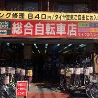 Photo taken at サイクルスポット 椎名町店 by Nnkoji on 1/12/2014