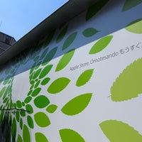 รูปภาพถ่ายที่ Apple Omotesando โดย Nnkoji เมื่อ 6/1/2014
