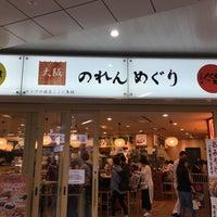 Foto tomada en Osaka Noren Meguri por Nnkoji el 5/2/2016