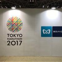 Photo taken at Tokyo Marathon EXPO by Nnkoji on 2/23/2017