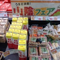 Photo taken at イズミヤ 西宮ガーデンズ店 by bluetree_164 on 5/19/2013