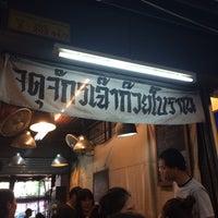 10/30/2016 tarihinde jarneennziyaretçi tarafından จตุจักรเฉาก๊วยโบราณ'de çekilen fotoğraf