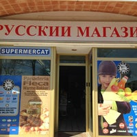 Photo taken at Russian Supermarket by Анна on 3/13/2013