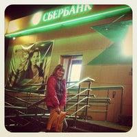 Photo taken at Сбербанк by Olesya P. on 6/21/2013