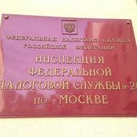 Photo taken at ИФНС №24 by Olga K. on 7/1/2013