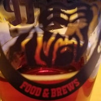 ... Photo Taken At Bulldog Ale House By Bruce S. On 12/6/2017 ...