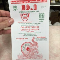 Photo taken at No. 1 Chinese Restaurant by Gary Vincent L. on 8/10/2015