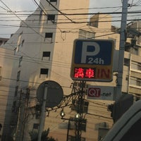 Photo taken at 藤沢駅北口パーキング by Yuki t. on 6/14/2013
