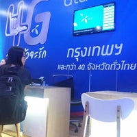 Photo taken at dtac hall by Nattee น. on 4/1/2015