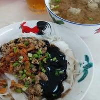Photo taken at Penampang Ngiu Chap by Sylvian G. on 8/19/2014