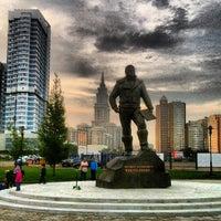 Photo taken at Памятник Водопьянову Михаилу Васильевичу by Anton K. on 8/6/2013