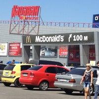 Photo taken at Karavan Mall by Антон П. on 5/9/2013