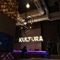 Foto tirada no(a) Кальянная Kultura por Eduard M. em 1/26/2018