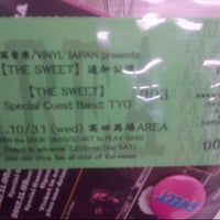 Photo taken at VINYL JAPAN Pt.1 by Azusa H. on 10/23/2012