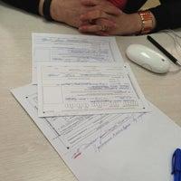 Снимок сделан в Мои документы пользователем Никуха 3/19/2013