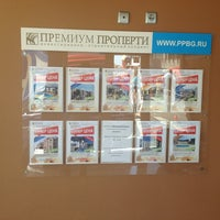 Photo taken at Premium Property Office by Irina G. on 6/27/2013