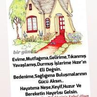 Photo taken at Hıfzıssıhha by Burcu💫💫😎😎🧚♀️💖 on 5/5/2018