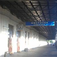 Photo taken at Залізнична станція «Жмеринка» by Kseniya N. on 8/2/2013