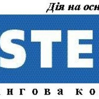 Photo taken at INSTELL by Сергей Ч. on 3/21/2013