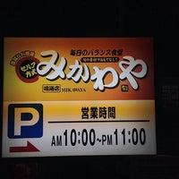 Photo taken at みかわや鳴海店 by taku on 2/28/2014