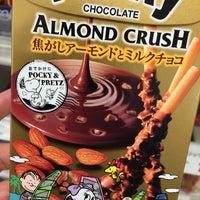 Photo taken at イズミヤ 神戸ハーバーランド店 by Chie S. on 4/9/2015