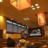 Photo taken at あぐろの湯 by Chie S. on 9/19/2016