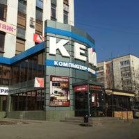 Photo taken at КЕЙ by Алексей С. on 3/19/2013
