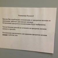 Photo taken at Кухня 19го Этажа by Anastasiya S. on 3/15/2013